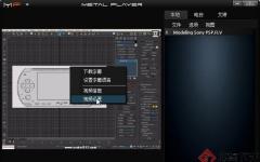 Metal Player_視頻音樂播放器 v4.1.2.2 官方免費版
