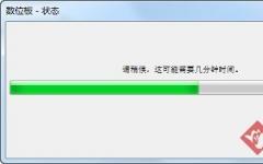 Wacom Bamboo数位板驱动 v5.3.2-2 官方最新版