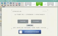 ImovieBox网页视频下载器 v5.9.8 官方正式版