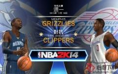 NBA2K14优化伴侣 v3.0免费版