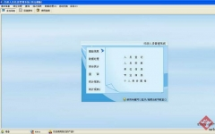 行政人员管理系统 V2.0 单机版