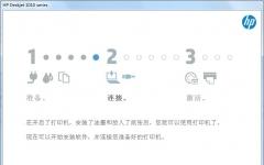 惠普1010打印机驱动程序 v32.1 官方最新版
