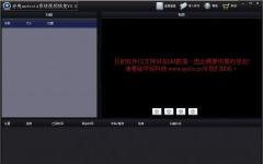 赤兔Android系统视频恢复 v9.1 免费版