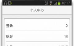 橙光游戲手機版 v1.6.50.0826  安卓版