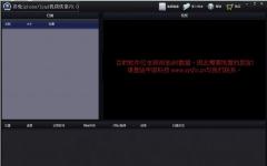 赤兔iphone视频恢复 v9.0 免费版