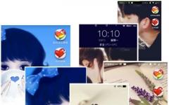 拉风锁屏手机版 v5.2.2 安卓版