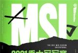 LOL2021MSI对抗赛揭幕战DK对决RNG 外网预测RNG全胜战绩将被打破_LOL综合经验_52PK英雄联盟专区