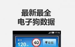甦豆電子狗 v3.0.6.4 安卓版