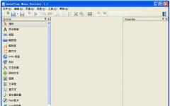 AutoPlay Menu Builder_光盘自动运行菜单制作工具) v7.2 Build 2362 汉化特别版