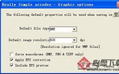 Really Simple Barcodes(条形码生成软件) v4.5 免费版