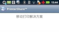 无线打印手机版 v8.7.4 安卓版
