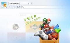快玩瀏覽器 v1.6.33.0 官方最新版