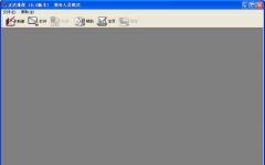 正达排课软件 V9.6 免费版