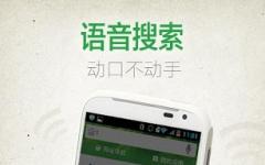 hao123手机版 v4.6.5.0安卓版