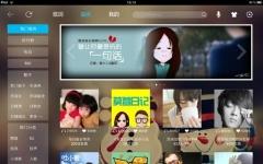 酷我音乐HD ipad版 v4.0.6 官方ipad版