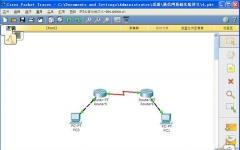 Packet Tracer_cisco模拟器 6.1 官方最新版