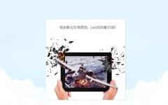 暴风影音HD ipad版 V5.0.0 官网版