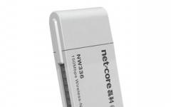磊科NW336 150M 无线网卡驱动 1085.2 中文版