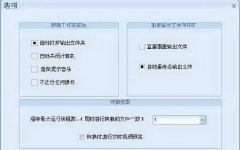 枫叶MKV视频转换器 v10.6.6.0 官方免费版