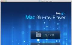 Mac Blu-ray Player_萬能藍光播放器mac版 V2.16.0.2030 綠色中文版