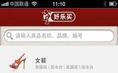 好乐买手机版 v4.6.2 安卓版