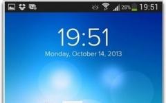 Start锁屏软件 v4.4.5 安卓版
