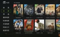 泰捷视频tv版 v4.1.1.1 官方安卓版