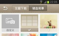 微话手机版 v4.5.0 安卓版