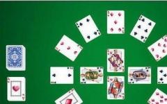 SolSuite(纸牌扑克游戏大全) 2017 v17.8 官方免费版