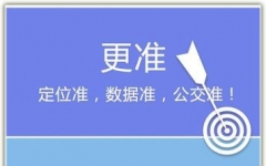 老虎宝典(老虎地图) v5.8.8.20140702A 离线地图包