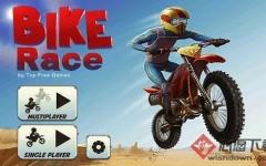 摩托车表演赛手机版 v6.2.1