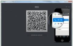 微信盒子 v1.30 官方版