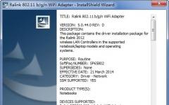 惠普CQ45-m02TX网卡驱动 v5.0.44.0 官方最新版