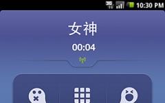 派派手机版 v4.5.020 安卓版