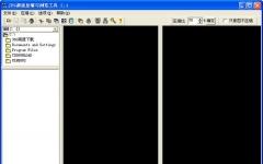 JPG超强压缩与浏览工具下载 v2.1绿色版