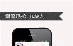 折800 Iphone版 V4.8.6 官网ios版