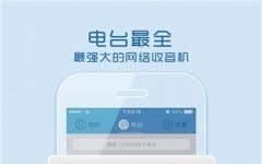 酷狗FM iPad版/iphone版 V4.5.1 官网ios版