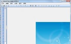 netplan項目網絡計劃 V2014 單文件綠色版