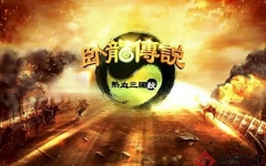 卧龙传说手机游戏 v1.3官网版
