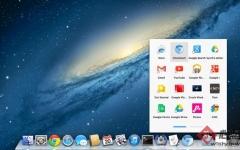 谷歌�g�[器Mac版 v57.0.2987.133 �_�l版
