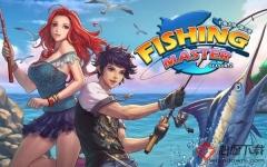钓鱼大师第二季 v2.5.0 安卓版