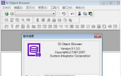 Object Browser_ob9数据库查看工具 中文特别版