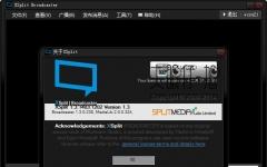 XSplit Broadcaster_游戲直播軟件 v3.0.1705.3124 中文免費版