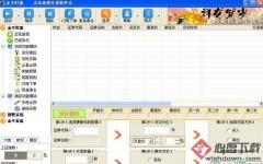 金牛盯盘 v8.6.55 官方最新版