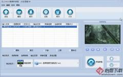 凡人RMVB视频转换器 v11.5.0.0 官方免费版