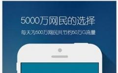 wifi伴侣iphone版 V2.6.2 官网ios版