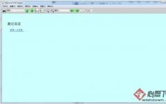 Haihaisoft PDF Reader_PDF阅读器 v1.5.6.0 绿色中文版