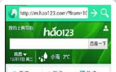 流馬瀏覽器 v1.0.12 官方版