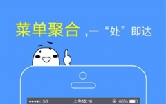 智联招聘iphone版 V6.4.2