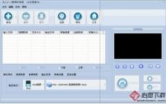 凡人iPod视频转换器 v11.5.3.0 官方免费版